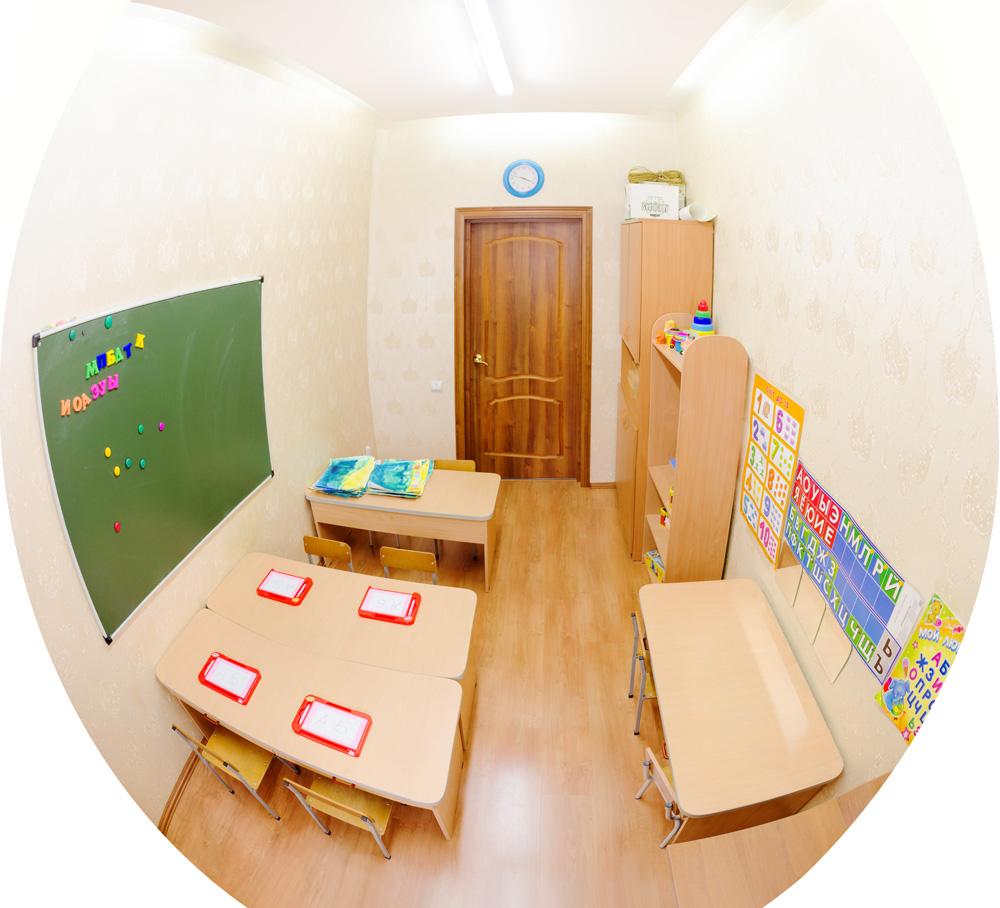1_house_teaching