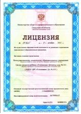 150302-document_133