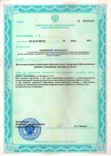 150710-document_925