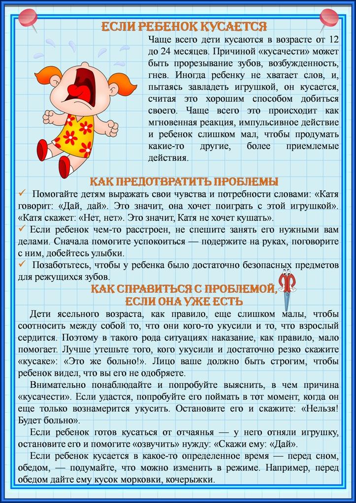 20110417 kusaet Детский Логопедический Центр Г. Екатеринбург