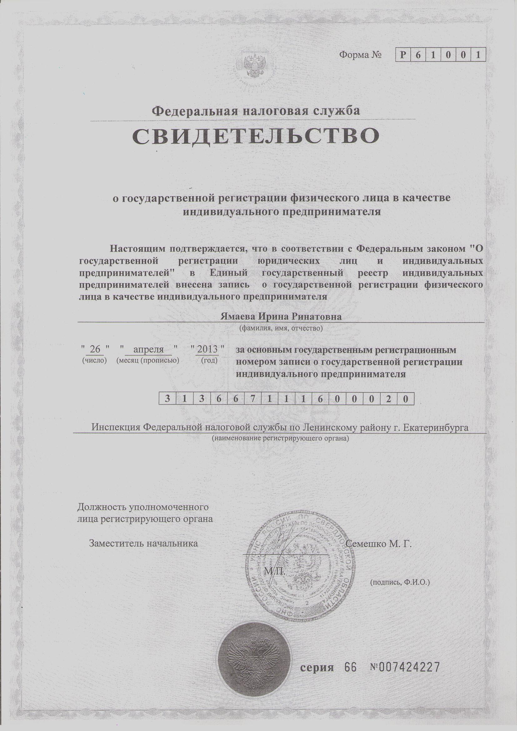 Document 286